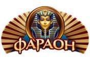 pharaonbet-logo