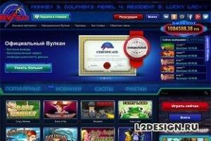 1426728715_vulkanstavka_com