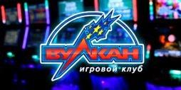 1460643812_vulkan_igrovye_avtomaty_na_dengi